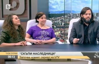 Mihail Menkadjiev v Tazi sutrin
