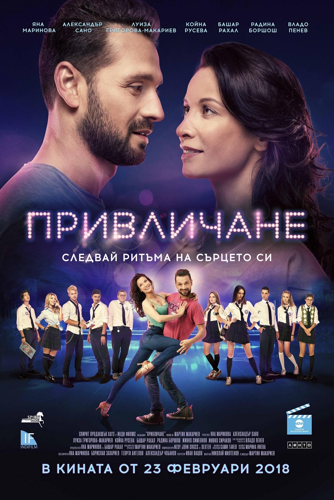 Dance_poster