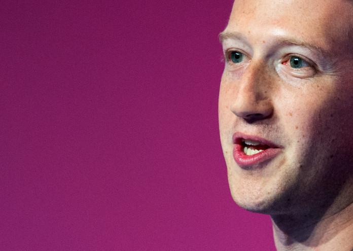 Facebook ще продължи да събира данни на потребителите