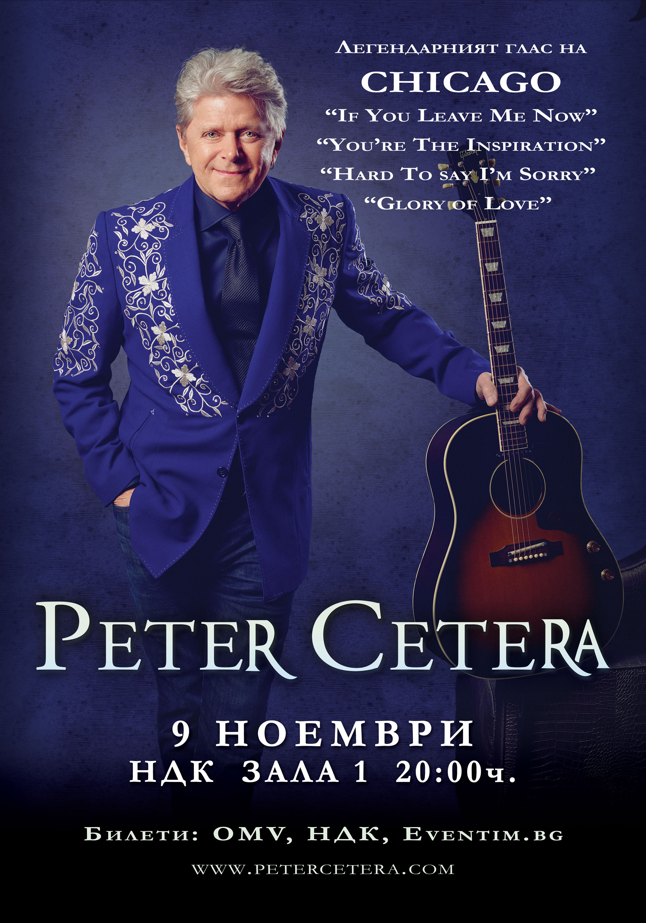 PeterCetera_ Visual
