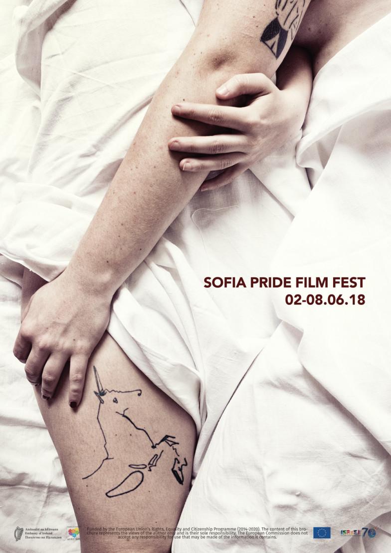 SPFF_poster1