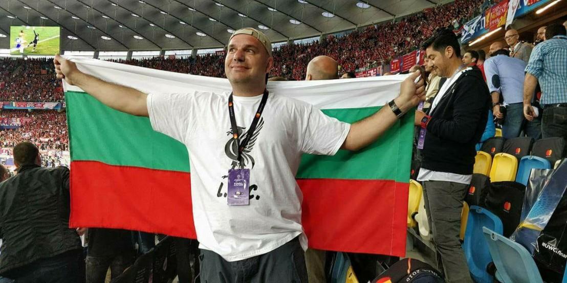 Andrian Ivanov
