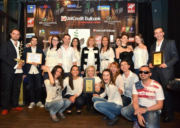 Vesela i Gospel Chorale s nagrada S.Kambarev - 2013