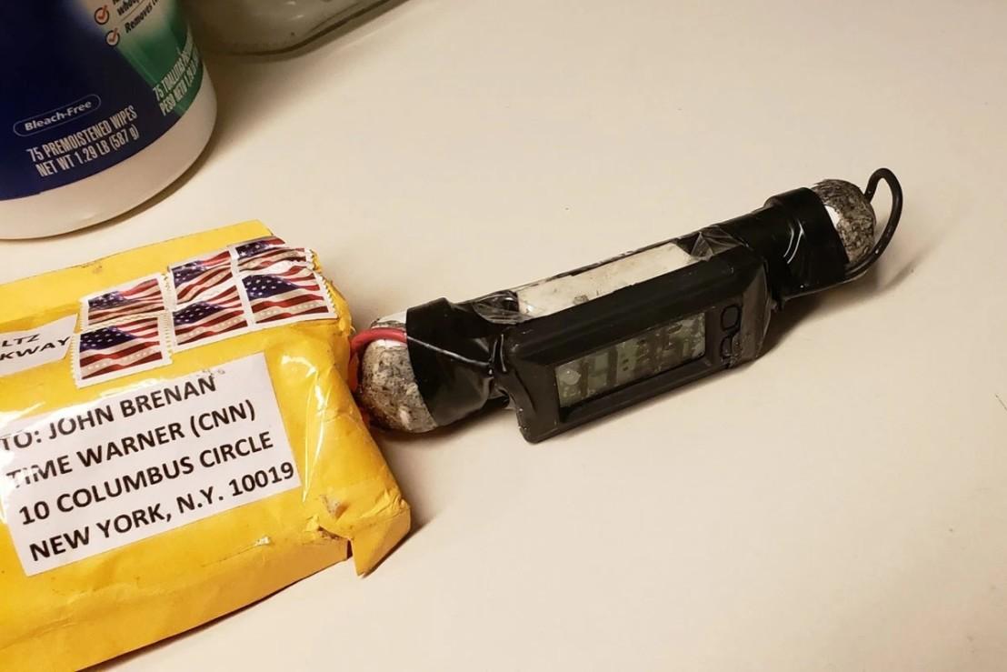 181025-cnn-bomb