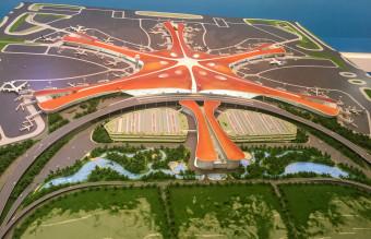 新机场模型
