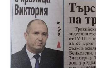 radev_done
