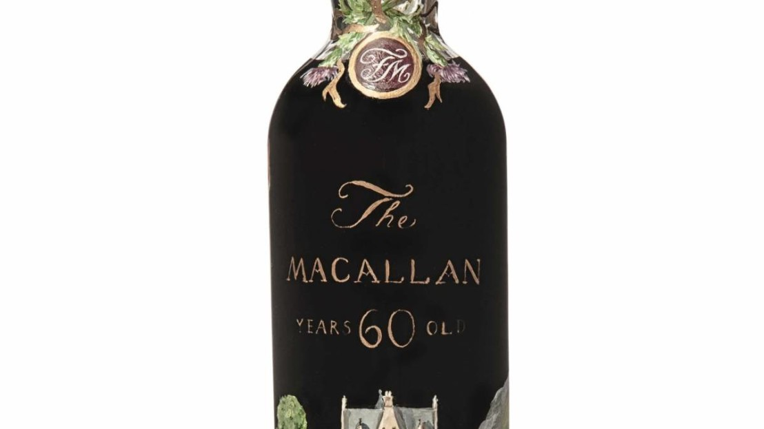 macalln-1926-label