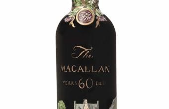 macalln-1926-label