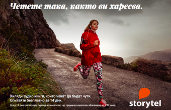 Storytel_Read the Way You Want