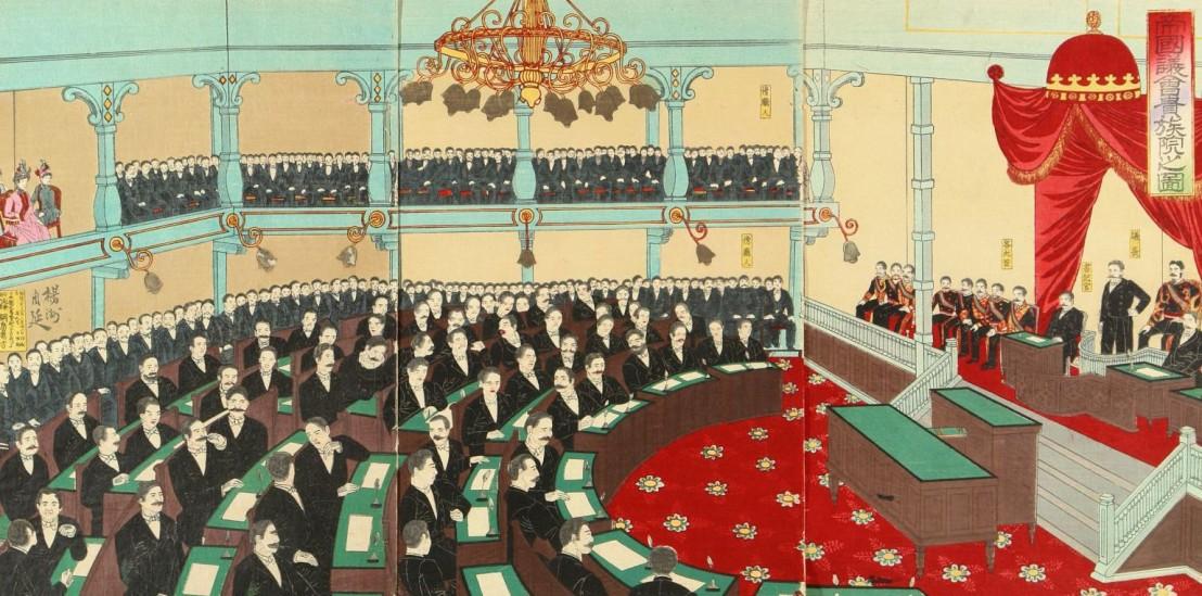 Yōshū_Chikanobu_House_of_Peers