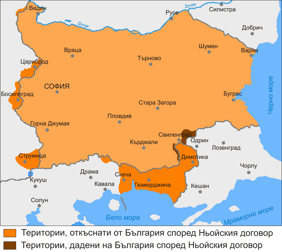 Bulgaria_after_Treaty_of_Neuilly-sur-Seine
