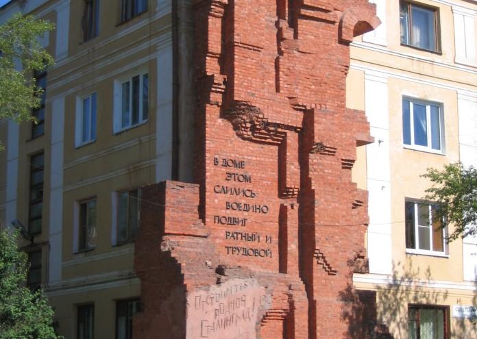 Dom_Pavlova_Volgograd