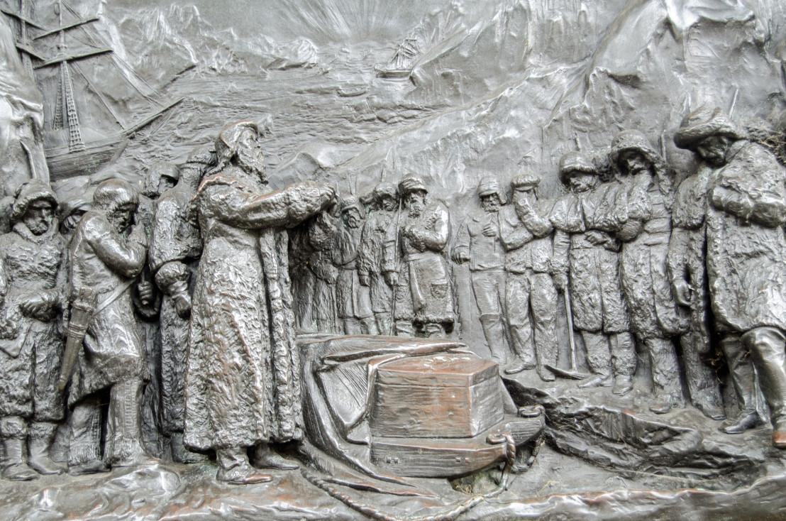 John Franklin monument detail, London