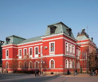 Kyustendil_Town_Hall