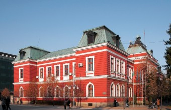 Kyustendil_Town_Hall