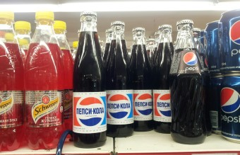 Classic_Pepsi_bottles_in_supermarket_in_Kyiv