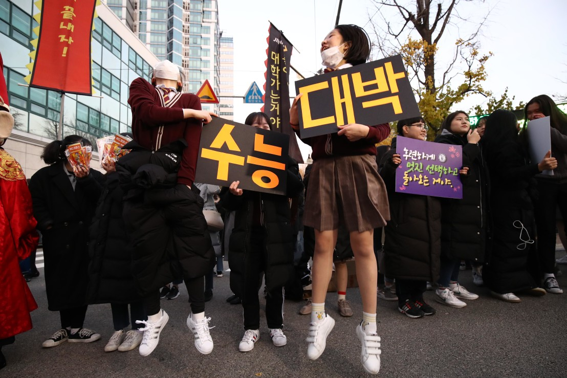 Students Sit For College Entrance Exams In Seoul