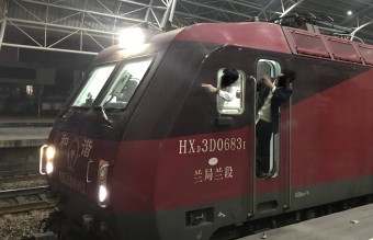201812_China_Railways_Point_and_Call_HXD3D-0683