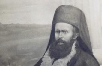 BASA_1318K-1-5972-3_Nishavski_episkop_Partenii