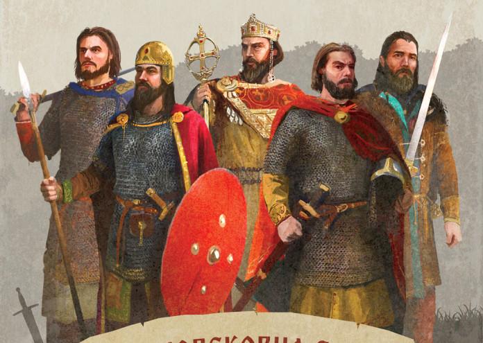 02_Armeec_BG_HISTORY_srednovekovna_slava_KV_ver3