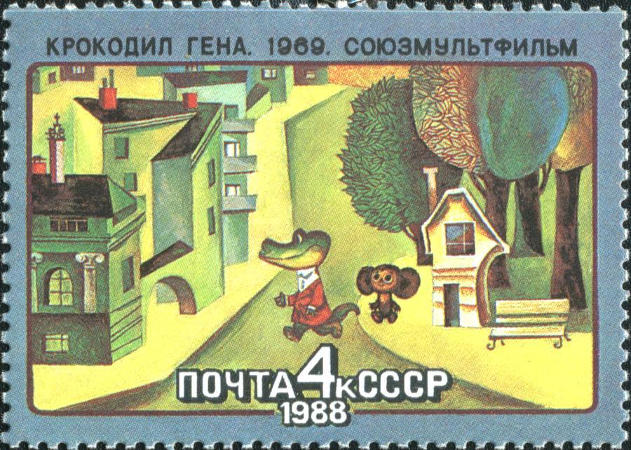 1988_CPA_5917