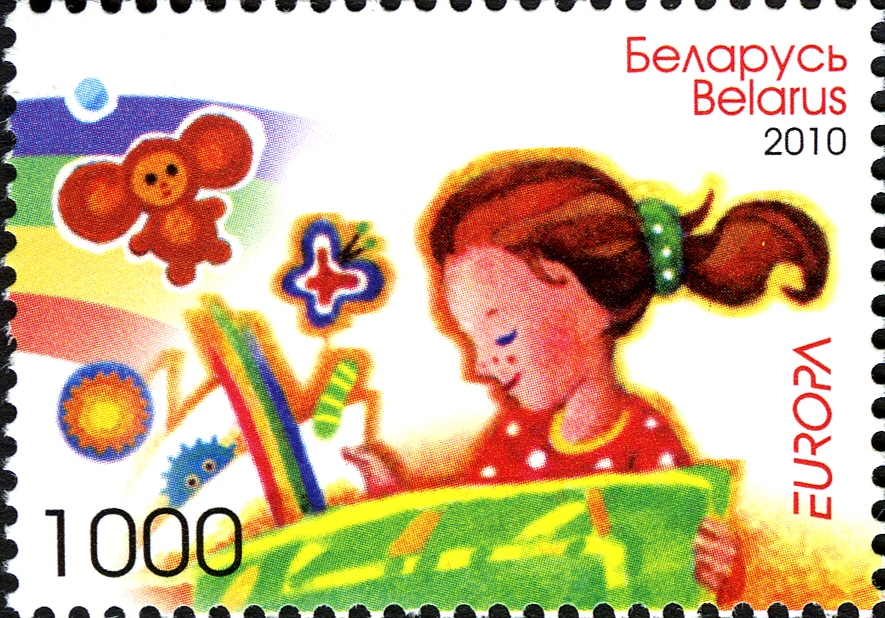 2010._Stamp_of_Belarus_07-2010-19-03-m2