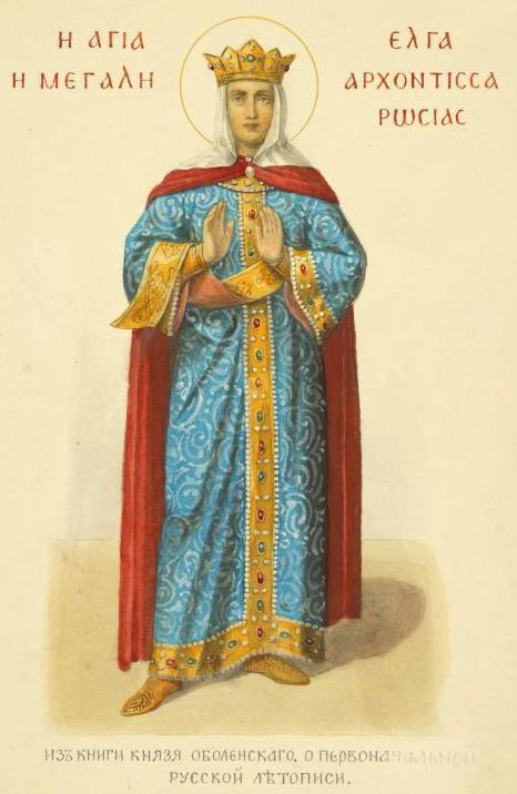 Olga_illustration_from_1869_book