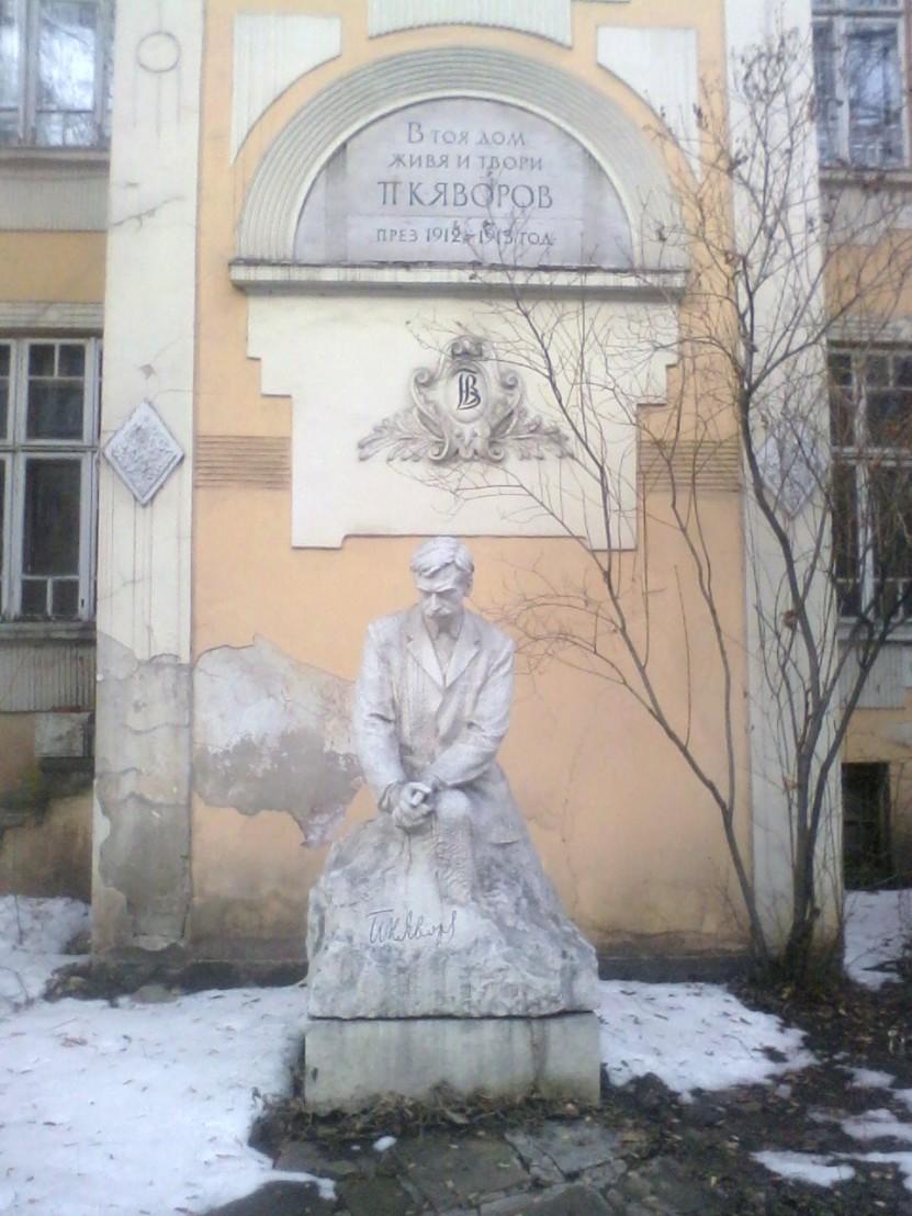 Peyo_Yavorov_House_Museum_in_Sofia,_Rakovski_Street