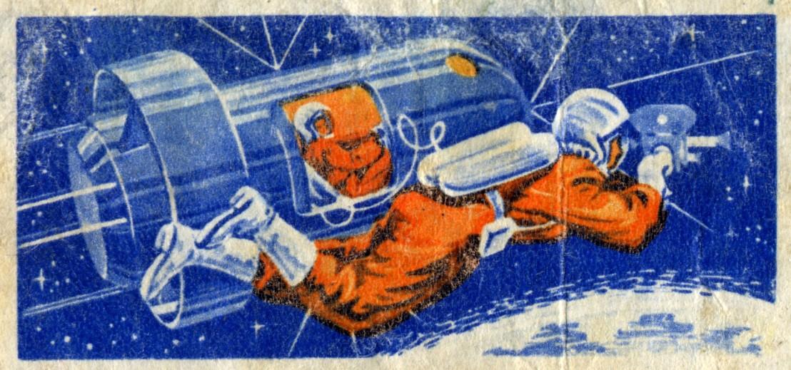 Soviet_Union-1965-Stamp-0.10._Voskhod-2._First_Spacewalk