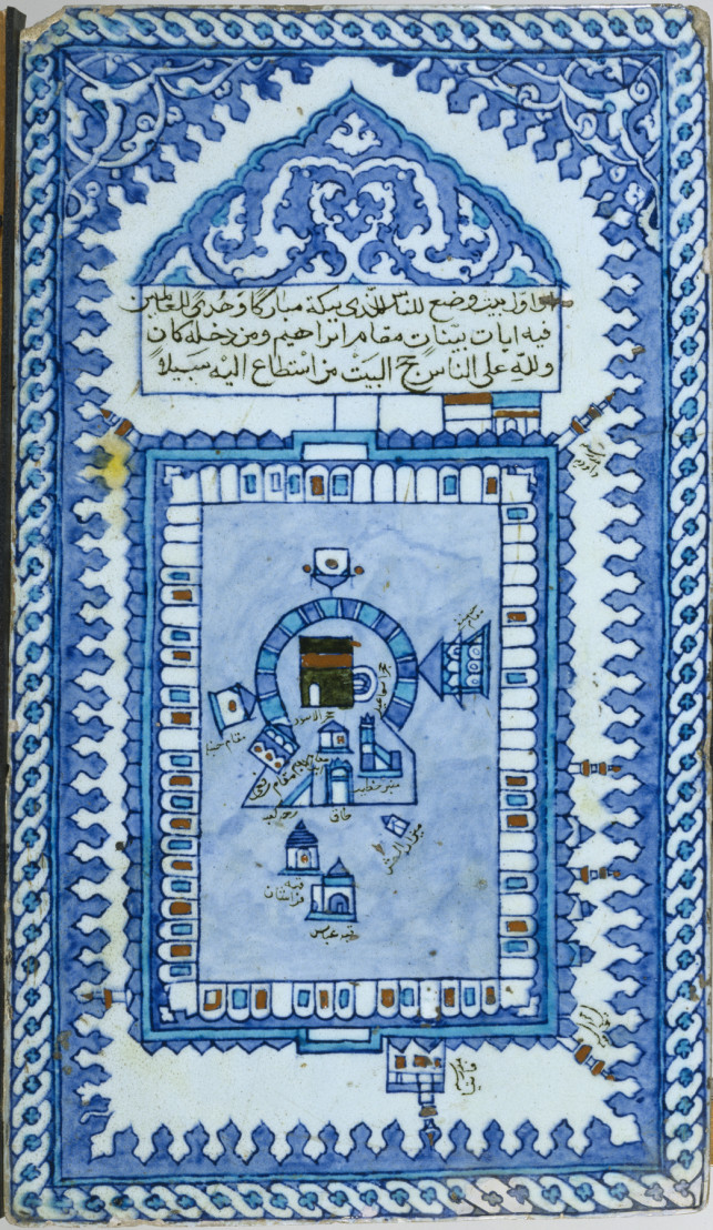 Turkish_-_Tile_with_the_Great_Mosque_of_Mecca_-_Walters_481307_-_View_A