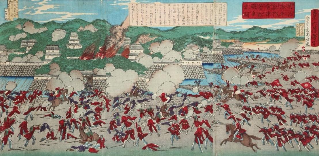 Meiji_taiheiki_no_uchi_Aizuwakamatsu_sensō_no_zu