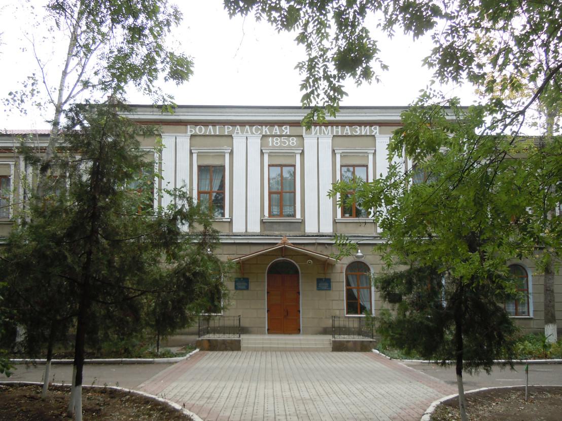 Bulgarian_high_school_02