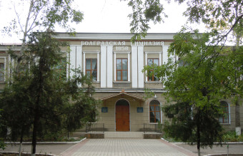 Bulgarian_high_school_02
