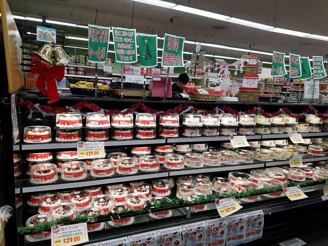 1280px-20171224_Nijiya_Market_in_San_Diego