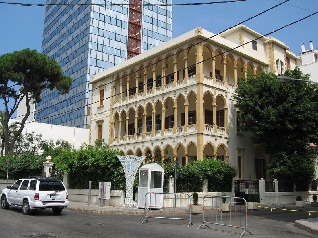 1280px-Beirut_Universitet_Haigazian