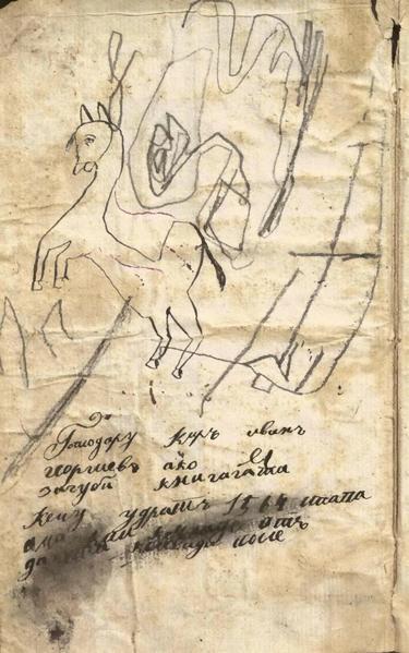 Bulgarian_Phrasebook_for_Those_Who_Would_Like_to_Speak_Greek_WDL4122.pdf