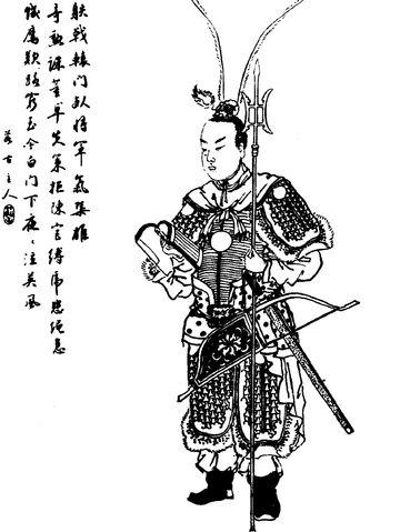 Lu_Bu_Qing_dynasty_portrait
