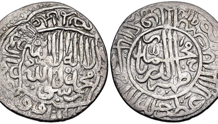 Coin_of_Babur,_as_ruler_of_Kabul