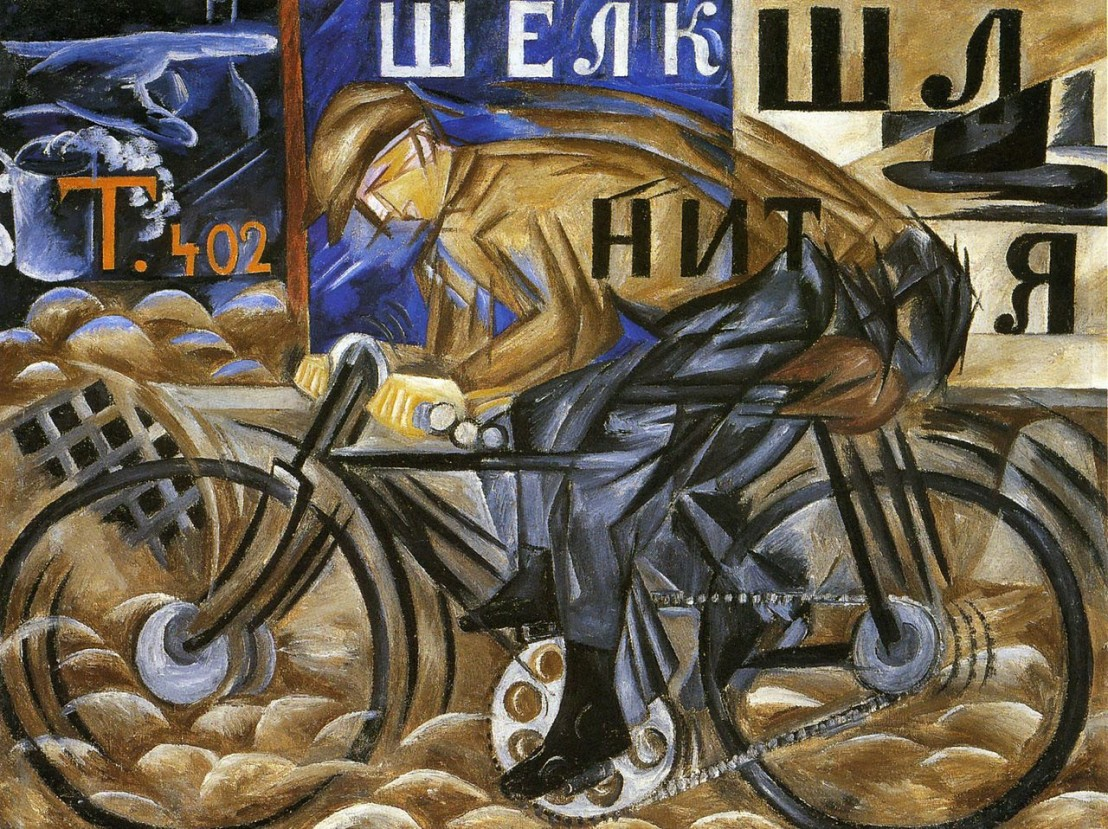 Natalia_Goncharova,_1913,_The_Cyclist,_oil_on_canvas,_78_x_105_cm,_The_Russian_Museum,_St.Petersburg