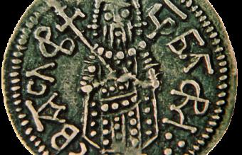 Silver_coin_of_Theodore_Svetoslav