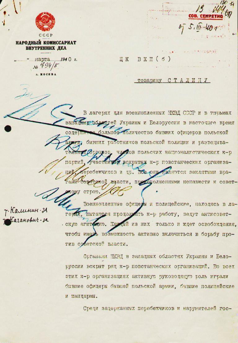 Katyn_-_decision_of_massacre_p1