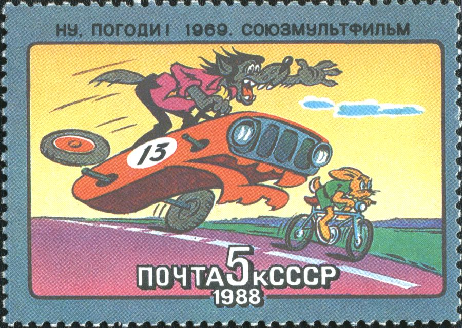 1988_CPA_5918