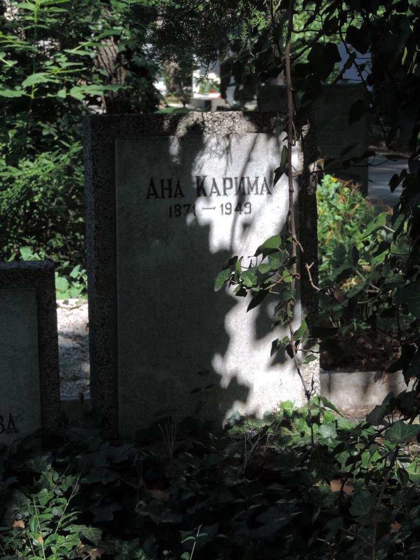 Central_Sofia_Cemetery_2018_99