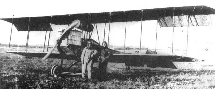 Йорданов-1