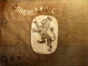 KG_BRCC_STARA_ZAGORA_REVOLT_FLAG_1875