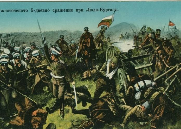 Luleburgaz_Battle_Postcard