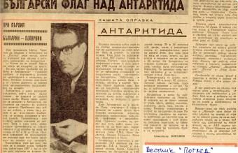 Chapanov-4