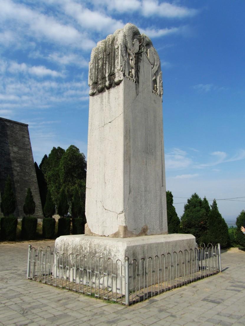 Qianling_Mausoleum_38_2013-08