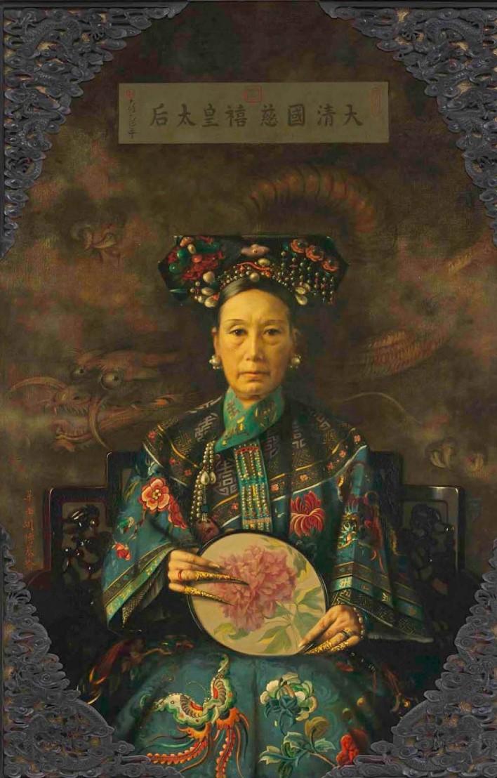 Empress-Dowager-Cixi1