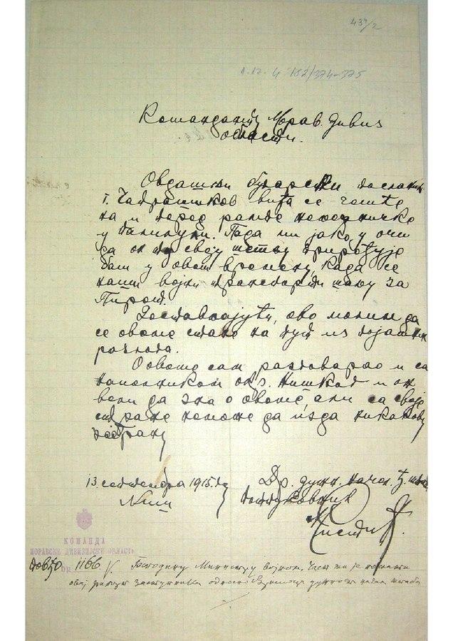 page1-636px-Izvestaj_za_odnesuvanjeto_na_Chaprashikov.pdf
